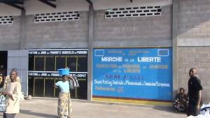 Sous projet n° 3: Le dépôt construit dans le Marché de la Liberté à Masina, Kinshasa